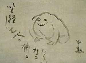 Sengai-Gibon-rana-meditacion