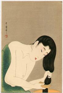 La bellezza del Giappone, Utamaro.